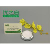 China Cytokinin Plant Hormone  Trans - Zeatin  Growth Regulators In Plant Tissue Culture on sale