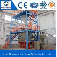 China Hot sale dry mortar mixing production machine Manufactures