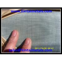 China 25mesh galvanized square wire mesh/galvanized steel wire mesh in 30m length on sale