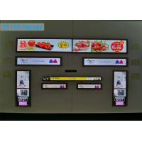 China LCD Shelf Edge Display Indoor Digital Signage Advertising Player 60mm Stretched Bar Screen on sale