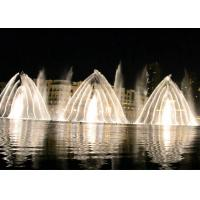 Quality Fountain dmx controller fountain water music with led lighting and CE & ISO for sale