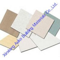 Quality 10mm common gypsum board manufacture at low price for sale