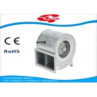 Kitchen Ventilator High Pressure Centrifugal Fan Brushless DC Hood Blower DZ-156 Manufactures