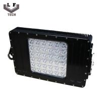 LED Downlight  Aluminium Pressure Die Casting Outdoor LED Heat Sink Flood Light Manufactures