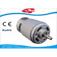 Brushed High Torque Permanent Magnet DC Motor For Electrical Equipment Manufactures