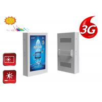 Waterproof Digital Signage Outdoor LCD Display 65 Inch 1500 Nits Brightness Manufactures