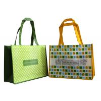Portable PP Woven Shopping Bags Small Fresh PRET Recyle Fabric Matt Coated Manufactures