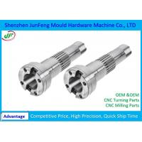 CNC Aluminum Parts , Precision CNC Parts / CNC Machining Service Manufactures