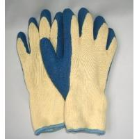 Latex Gloves __01 Manufactures