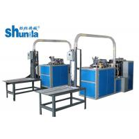 China High Speed Printed Cutting Disposable Paper Cup Making Machine 2oz - 32oz on sale