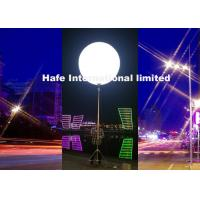 China Max 48000lm 1.6m Balloon Inflatable Light Voltage100~240v Led Lights For Inflatables on sale