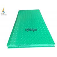 Black durable  high quality light duty  ground protection mats Manufactures