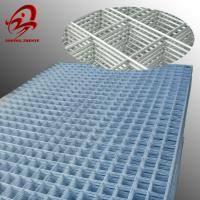 Quality welded wire mesh fence panels(factory,low price, high quality) for sale