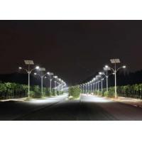 Motion Sensor Integrated All In One Solar Street Light , Solar Street Lamps 8W 10W 20W IP65 Manufactures