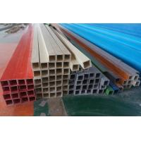 China Pultruded FRP Profiles Fiber Square Tube Subsidiary Steel Tube on sale