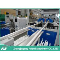 PLC Control Electric Pvc Pipe Making Machine , Pipe Extrusion Equipment