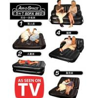 Air-O-Space 5 in 1 Sofa Bed Manufactures