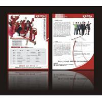 Quality brochure printing, flyer printing, tri-fold flyer printing, glossy flyer printing, business card flyer printing for sale