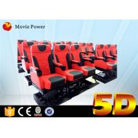 Professional Large 5d Cinema 3 dof Electric Platform Cinema With Special Effect Manufactures