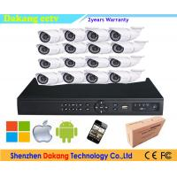 China 16CH DVR Security Camera Systems / P2P Cloud AHD DVR CCTV Systems on sale