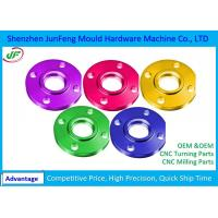 Anodized CNC Machine Parts Fabrication Mechanical  for Industrial Manufactures
