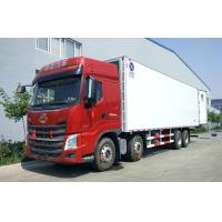 10 ton refrigerated van truck, refrigerated trucks for sale Africa Manufactures