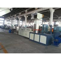 PP Woven Bags Plastic Granulator Machine / Plastic Recycling Equipment LDPE Pelletizing Line Manufactures
