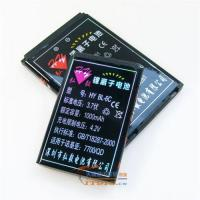 China NOKIA BL-6c on sale