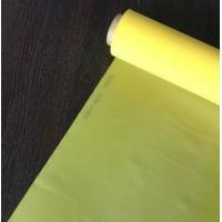 34 Micron Diameter Polyester Filter Mesh Fabric Moisture Resistance Manufactures
