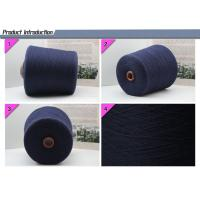 China Weaving Wool Blended Cotton Blend Yarn With 95% cotton 5% cashmere on sale