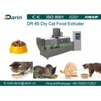 Full Automatic Cat Food Double Screw Processing Line dog food machine Manufactures