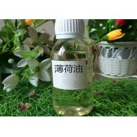 Peppermint Leaves Natural Essential Oils Menthol For Aromatherapy / Confectionery Manufactures