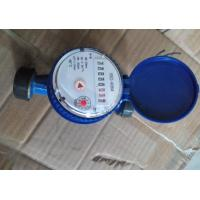 Dry Type Pulse Output Water Meter Single Jet , Liquid Sealed Brass Water Meter Manufactures