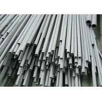 China Flattening Test Austenitic Stainless Steel Seamless Pipes DIN17456 / DIN 17458 / EN 10204-3.1B 1.4571 on sale