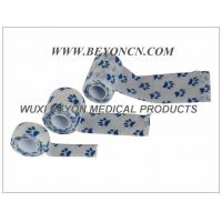 Printed Cohesive Elastic Bandage Paw Prints Vet Wrap  Fix Dressing Cold Hot Packs Manufactures