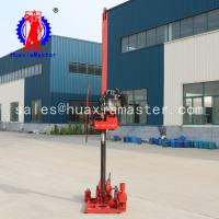QZ-3 portable geological sampling drilling machine for sale Manufactures
