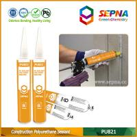 Low Modulus One Component Polyurethane Construction Joints Sealant Adhesive For Building Expansion JointsPU821 Manufactures