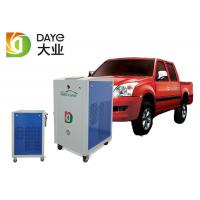Fully Automatic Voice broadcast Blue / Customized Color HHO Carbon Cleaning Machine With Operation Protection Manufactures
