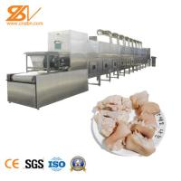 50KW  Industrial Microwave Dryer Chicken Legs Meat Degreasing Equipment  CE Certified Manufactures