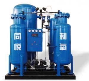 Skid Mounted PSA Oxygen Generator / Carbon Steel Industrial Oxygen Generator Manufactures