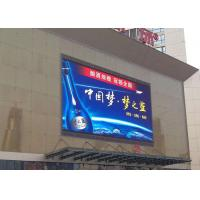 Durable P6.25 External LED Display , LED Curtain Screen Low Power Consumption Manufactures