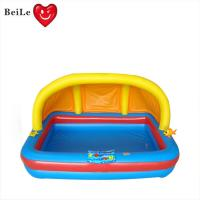Customized 0.25mm PVC(EN71) yellow and blueinflatable baby bath pool Manufactures