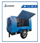 LGCY-12/10 Kaishan air compressor/Portable diesel screw air compressor