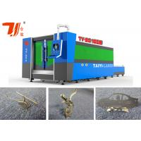 Cast Iron Metal Laser Cutting Machine With Fiber Laser / Gantry With Magnesium Alloy Casting Manufactures