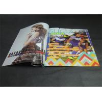 Gloss Lamination A4 Magazine Printing Services , Custom Magazine Printing Manufactures