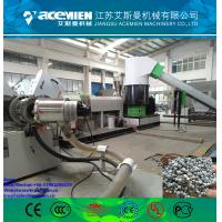 High quality plastic pellet making machine / plastic recycling machine price / plastic manufacturing machine Manufactures