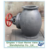 Marine JIS F7353 Cast Iron Water Globe Stop Check Valves 5K  JIS Marine Cast Iron Globe Check Valve (SDNR) F7353 5K-50A Manufactures