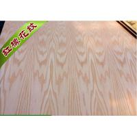Quality American Red Oak Plywood Triplay with Veneer Core for sale