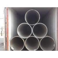 Buy cheap High Pressure Seamless Alloy Steel Tube P92 56 Inch OD Heat Resistant Long from wholesalers