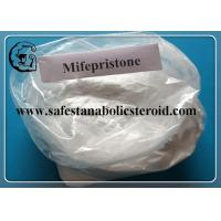China Anti Aging Steroids Progesterone CAS 84371-65-3 Mifepristone For Emergency Contraception on sale